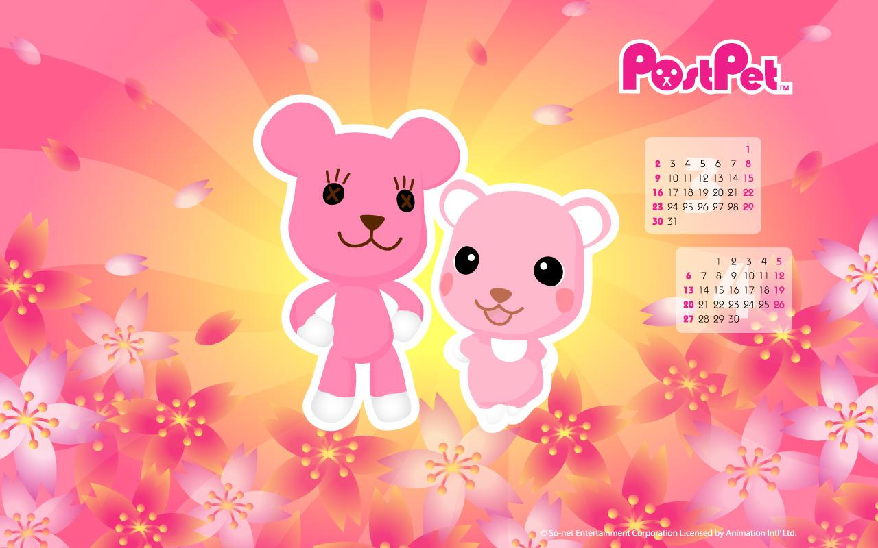 么熊小么熊主题乐园之壁纸图片下载